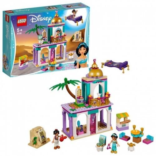 Les aventures au Palais de Jasmine et Aladdin (6 Pcs/Crt)